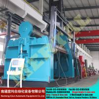 China MCLW12HXNC Wind tower manufacturing Hydraulic CNC Plate bending machine on sale