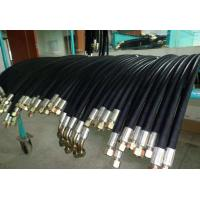 """China 1-1/2"""" to 2"""" IN Hydraulic hose for hydraulic fluids and lubricating oils on sale"""