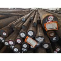 China S45C 45# Black Surface Plastic Mold Steel Metric Round Bar With DIA. 10-350mm on sale