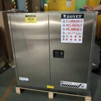 Quality Stainless Steel Fireproof Flammable Safety Cabinets For Dangerous Goods for sale