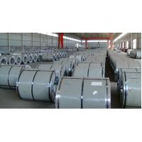 Quality Zinc Coated Hot Dipped Galvanized Steel Coils Z80-Z275 0.5mm Thickness for sale