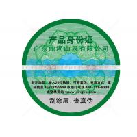Quality Product Identification Anti Counterfeit Labels Optically Variable Ink Printing Film Roll for sale