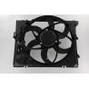 Buy cheap 12 Volt Car Cooling Fan Black Automotive Cooling Fan 17117590699 17427522055 from wholesalers