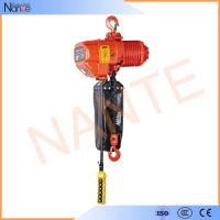 Quality Low Headroom Electric Chain Hoist Long Chain Lifting With Double Speed for sale