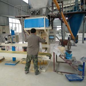 Quality Screw Feeding 10kg Bag Putty Gypsum Powder Filling Machine for sale