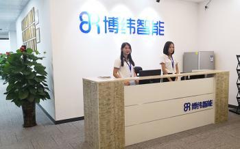 Shenzhen Broadradio RFID Technology Co.,Ltd.