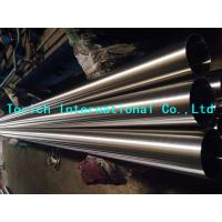 China AISI 904L 18 inch Liquefied Petroleum Gas Welded Stainless Steel Tube Seamless Steel Tube on sale