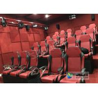 Quality Mini Home Luxury Seats 5D Movie Theater Equipment With Lightning , Fog Effect for sale