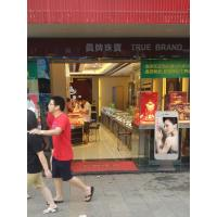 China P2.5 Smart Advertising LED Screens Outdoor waterproof  Led Shop planter Shop user on sale