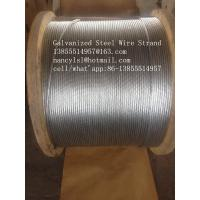 Buy cheap Durable Zinc Coated Galvanized Steel Wire Cable For ACSR Conductor , Highways from wholesalers