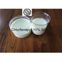 Quality Reliable Chemical Insecticides 10% SC Chlorfenapyr 100 - 101°C Melting Point for sale