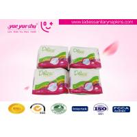 Quality Disposable Ultra Thin Sanitary Napkin , 240mm Daily Use Cotton Napkin Pads for sale