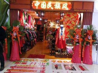 Chongqing Colorful Clothing E-Commerce Co., Ltd.