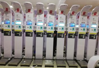 Zhengzhou dingheng Electronic Technology Co.Ltd