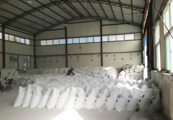 Jiaozuo Jinshengwei Fluorine Chemical CO.,Ltd.