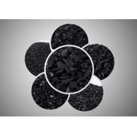 Quality High Purity Coconut Shell Granular Activated Carbon For Drinking Water Treatment for sale