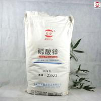 Buy cheap High Purity Zinc Phosphate Pigment / Zinc Phosphating Chemicals from wholesalers