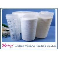 Quality 100% Poly Core Spun Polyester Sewing Thread / Knitting Yarn High Tenacity and High Strength for sale