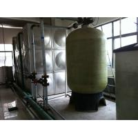 Buy cheap 5000 L/H AC 220V 380V 415V Water Softener System For Boiler Water / Well Water from wholesalers
