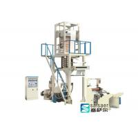 Quality High Speed Plastic Film Blowing Machine , HDPE Blown Film Making Machine for sale