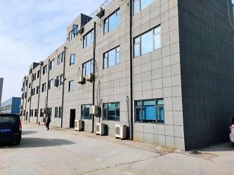 Henan Sinodiam International Co., Ltd.