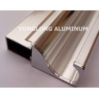 Quality Square Polished Aluminum Alloy Extrusions With Strong Stability for sale