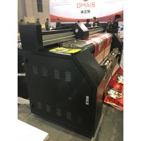 Buy cheap Automatic Feeding / Taking Up Flag Printing Machine from wholesalers