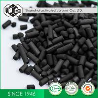 Quality Catalyst Carrier 4.0mm KI KOH Granulated Activated Charcoal for sale