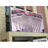 Buy cheap Full Color P10 Outdoor SMD LED Display Waterproof IP68 Fxied Installation from wholesalers