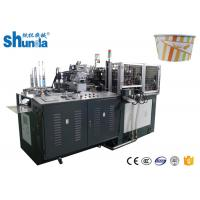 Quality Ultrasonic Horizontal High Speed Paper Cup Forming Machine 70-80 Pcs/Min for sale
