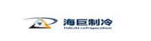 Dongguan High-Giant Refrigeration Equipment Co., Ltd.