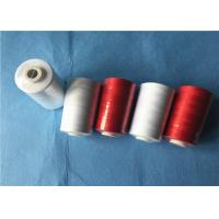 Quality 5% Silicone Polyester Core Spun Yarn 40/2 , 100 Polyester Sewing Thread 3000m Length for sale