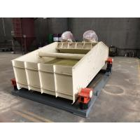 Buy cheap Gravel Vibrating Screen Machine , High Efficiency Vibrating Dehydrating Screen from wholesalers