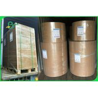Buy cheap Food Grade 80gsm 90gsm White Craft Paper Roll For Wheat Flour Bag FSC FDA from wholesalers