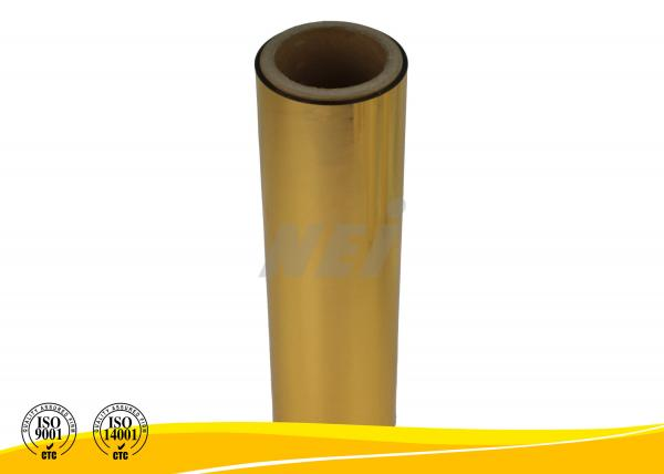 Buy Reflective Gold Metalized Thermal Lamination Film Rolls Environmentally Friendly at wholesale prices