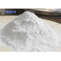 Buy cheap High Purity Norethindrone Acetate Estrogen White Steroids Powder CAS 51-98-9 from wholesalers