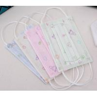 Quality Comfortable 3 Layers Filter Disposable Kids Mask Non Woven Melt Blown Fliter Cloth for sale