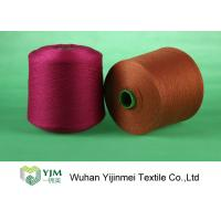 Quality Dyed spun yarn with high tenacity and knotless for sale