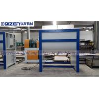 Buy cheap High Efficiency Continuous Chemical Powder Mixing Machine 4KW - 6 Power from wholesalers