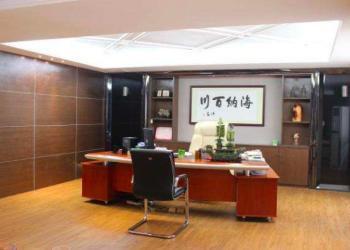 GBLED company Ltd.