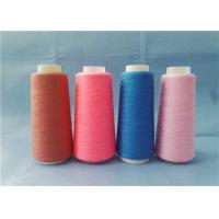 Quality Color - Fastness 40s/2 100% Polyester Cone Dyed Polyester Yarn For Sewing Thread for sale