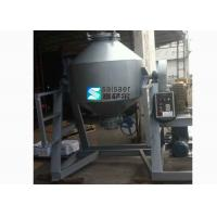 Buy 360° Rotary Plastic Mixer Machine Plastic Raw Material Mixer 46rpm Speed at wholesale prices