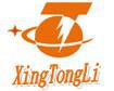 China Chengdu Xingtongli Power Supply Equipment Co., Ltd. logo
