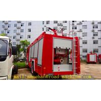 Quality 4 x 2 6m3 Sinotruk Howo Fire Fighting Truck Water Tank With Foam Tan Fire and Water cannons, ladder for sale