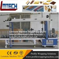 Quality Curtain rod door profile wrapping machine for sale