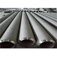 Quality Hot Rolled Stainless Steel Pipe , 316l Stainless Steel Tubing Seamless Feature for sale