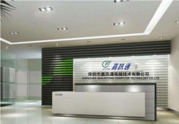 Shenzhen Jiaxuntong Computer Technology Co., Ltd.