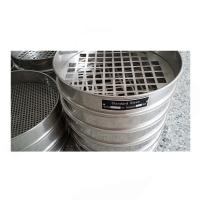 Quality Perforated plate standard sieve, sieve testing tool, sieve,test tool for sale