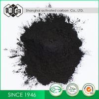 Quality Black Powder Wood Based Activated Carbon For Pharmaceutical Preparations for sale