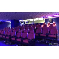 Quality Interactive 7D Movie Theater With Comfortable Motion Chair Genuine Leather for sale